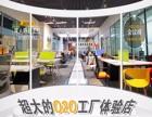 西安办公家具租售,品牌厂家在线竞价出方案-e享租商城