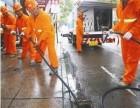 固镇下水道疏通高压洗各种雨污管道检测潜水