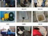 唐山路南区疏通下水道,疏通马桶办法和技巧