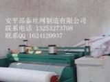 厂家直供优质塑料网 养殖场塑料平网 矿用 工程用塑料土工格栅