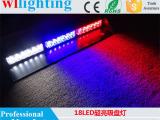 18LED汽车吸盘灯 白蓝红爆闪灯 6灯一组高亮频闪灯