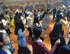 流行舞蹈培训 宇正包教会签约保证