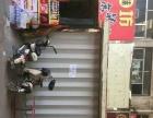 沂南商业街 商业街卖场 60平米