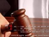 杭州資深離婚律師法律咨詢