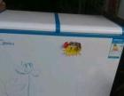 九成新冰柜出售