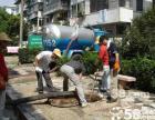 低价 疏通下水道,打捞,高压清洗管道,清理化粪池抽粪