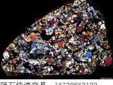 陨石-铁陨石买卖市场