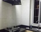 火炬开发区安居花园 2室1厅 80平米 精装修 押二付一