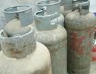 邯郸液化气 环保油 丙烷