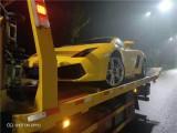 晋城车子在路上坏了找拖车多少钱