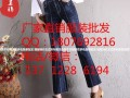 杂款尾货牛仔裤女式加厚加绒牛仔裤厂家直销低至10元批发