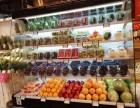 在重庆开水果店,怎么选择品牌呢