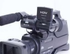 sonyHDV1000c摄像机急售