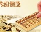 杭州代理记账,注册公司,工商变更,注销,验资审计,企业年检