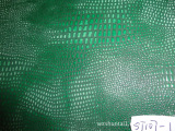 皮革厂价直销合成革|鞋面革|沙发革|蜥蜴纹