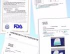 【小萌希奥纸尿裤】加盟/加盟费用/项目详情