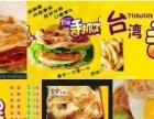 小吃培训找顶正_荷叶包饭技术黄焖鸡米饭的做法哪家好