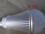 球泡3W铝材壳球泡厂家直销批发价格低家居照明使用灯具5W7W9W