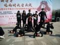 武清杨村国羽舞蹈培训招生中爵士 民族 街舞
