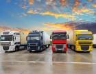 成都长途运输回程车调配成都货运公司
