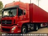 上海貨車出租電話6.8米9.6米13.5米17.5米