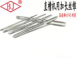 【企峰牌】【公制加长】机用丝锥丝攻