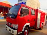 东风消防车生产厂家 优质消防车出厂
