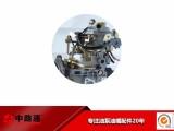 柴油发动机VE泵总成NJ-VE6/11F1150RNP239