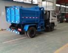 压缩垃圾车的价格 全国供应大量垃圾车 二手垃圾车