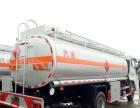 厂家直销5-20吨加油车 洒水车 新车二手车均有现车