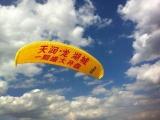 湖北滑翔机广告出租租赁-武汉滑翔机广告表演租赁