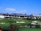 昆明石林国际乡村高尔夫俱乐部球场