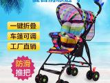 夏季婴儿推车便携BB车超轻便折叠婴儿车手