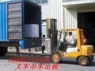 嘉定区3-10吨叉车出租-设备搬迁机器移位-外冈镇吊车出租
