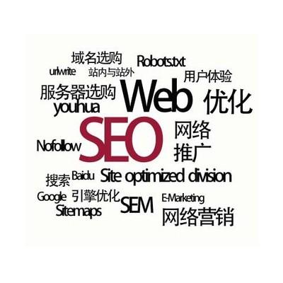 台州网页设计|台州网页设计看过都明白了