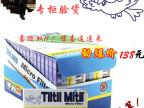 日本进口批发原装蓝小鸟原味蓝鸟一次性过滤烟嘴批发30盒