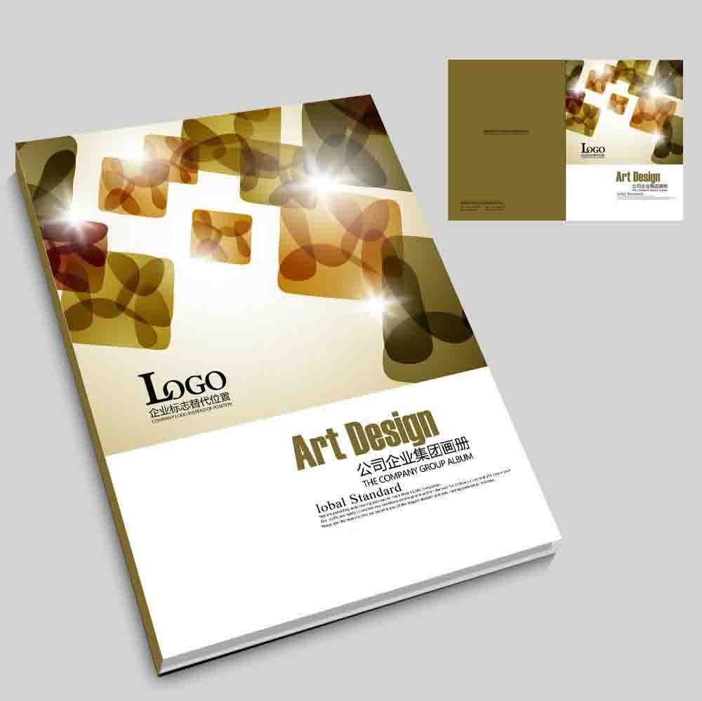 兰州专业的宣传册设计服务报价-兰州名片设计