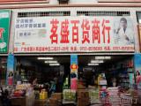 南国茗盛百货网上供应高露洁三重深洁型牙刷批发