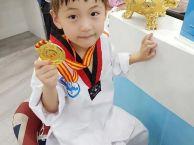 南通跆拳道跆拳道联合会之主要会员单位 天虎跆拳道馆