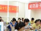 长沙会计学习培训机构,名师指导选仁和会计