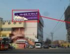 新泰市市中心府前街与平阳路路银座西邻广告位招商