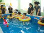 爱多多婴儿游泳馆受到了爸爸妈妈的喜爱给加盟商带来财富商机