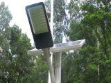 新款太阳能路灯超亮 LED户外灯新农村改