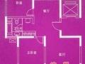 白雪明强西校,正规成熟小区,景观楼层,精装两房,满五年少税!