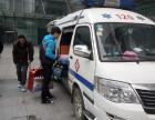武汉长途救护车出租武汉专业救护车出租