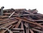 全洛阳回收建筑废料、拆迁废料、废旧电缆、电线