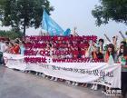 广州会计学校让你的未来更美好