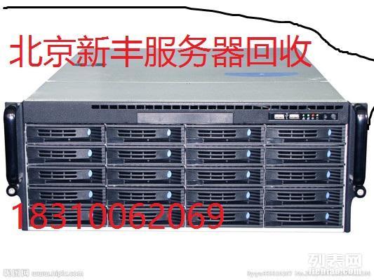 北京服务器回收硬盘高价回收