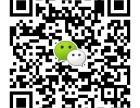 杭州Y.希爱美丽学堂2月16号服装搭配师班报名开始啦