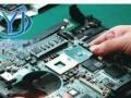 30专业上门修电脑